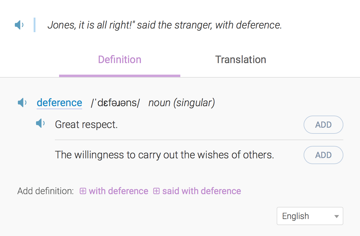 Definition. 'Deference: with great respect